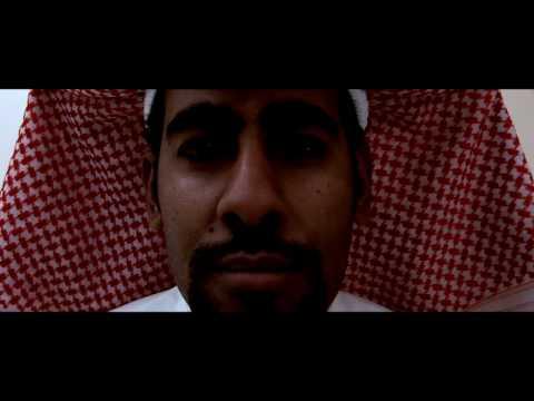 Saudi  Rap