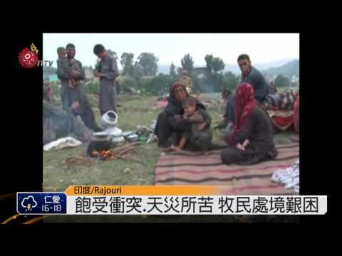 印北限制遊牧民族活動 引發反彈 2015-05-27 TITV 原視新聞