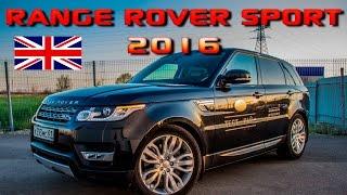 Обзор Range Rover Sport 2016 За что платим 6 000 000 руб Тест Драйв, Сравнение, Цена, Отзыв RRS смотреть