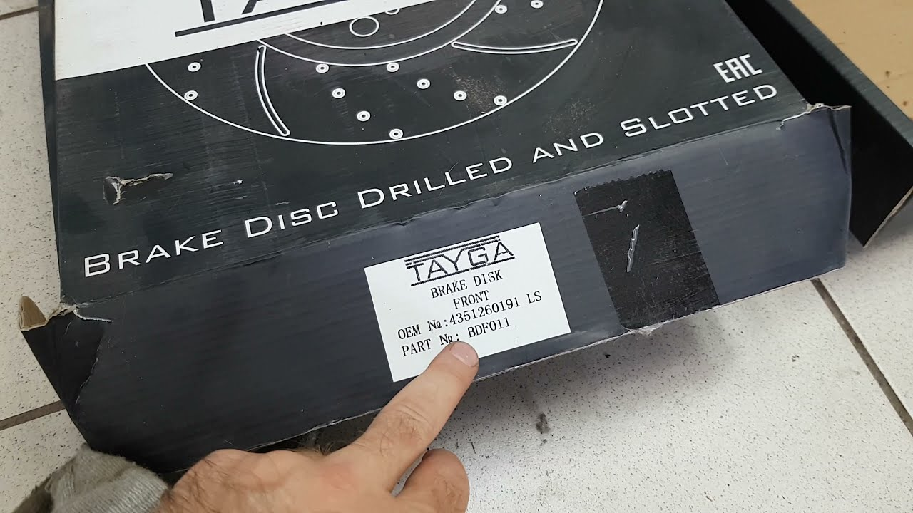 Land Cruiser Prado 150. Ставим передние тормозные диски Tayga на тест. Заметки.