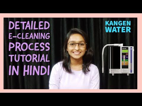 How to Clean kangen machine in Hindi