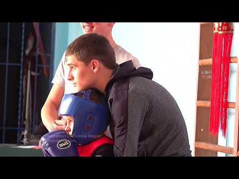 Саньда младший возраст Чемпионат Одесской области по ушу