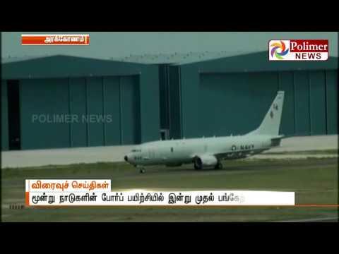Indo-US-Japan Airforce on united training at Chennai | Polimer News