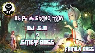 Pleng china remix - SmeyBosss
