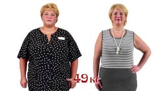 """Зрительница """"Я худею на НТВ"""" похудела на 49 кг"""