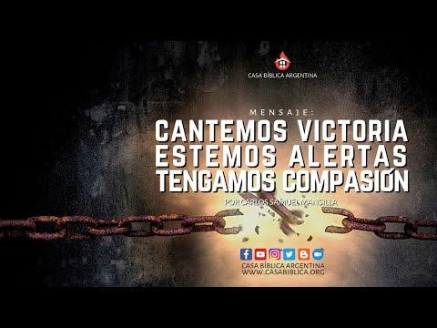 Cantemos victoria, estemos alertas, tengamos compasión⎪+ LSA