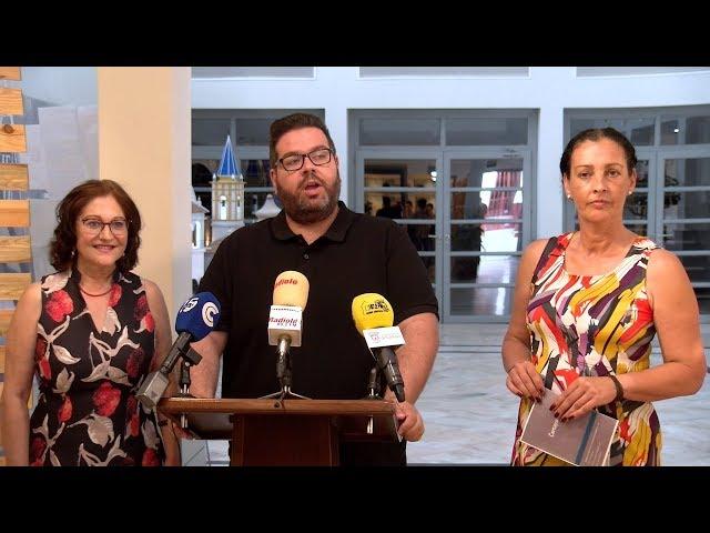 Exposición de Pintura de María José Caro Yusta