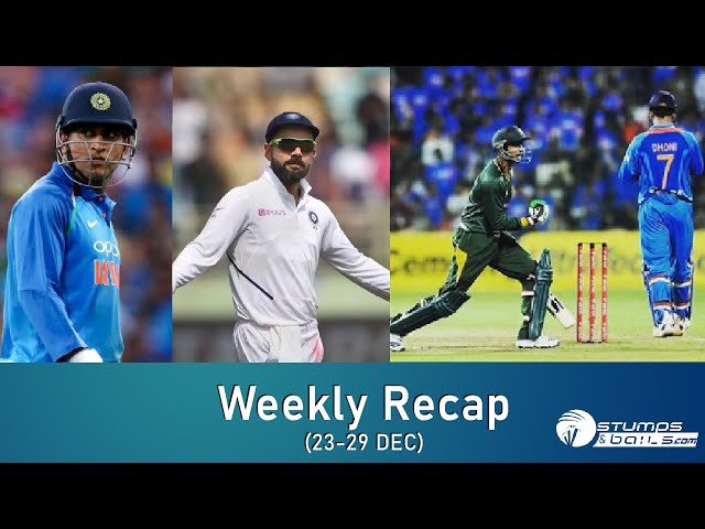 Weekly Recap - MS Dhoni Captain Of Decade | Virat Tops The Test Chart | Shoaib Malik Christmas Troll