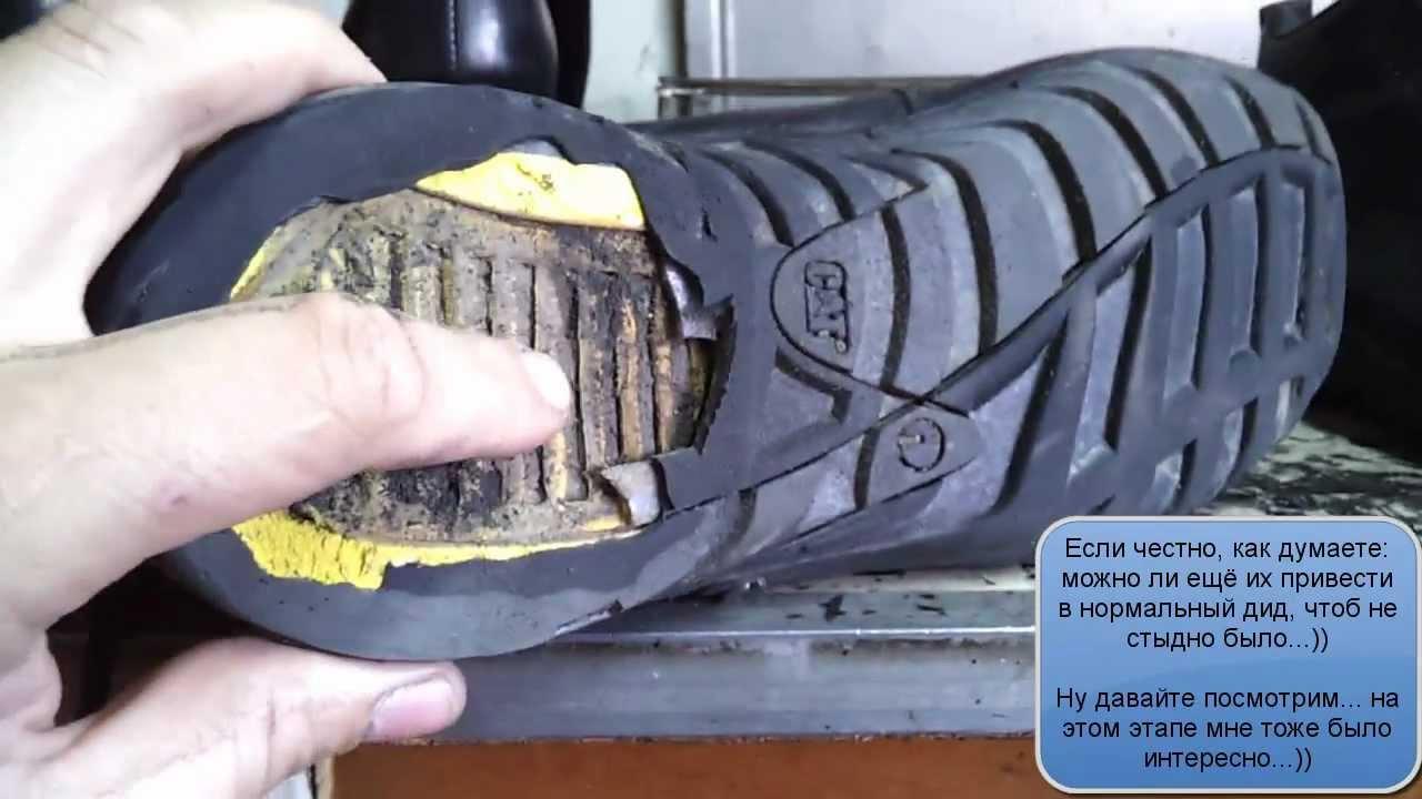 У нас всегда в можно купить ассортимент topy(знаменитый производитель обувной резины), casali(полиуретаны и тпу), hosbo(обувная кожа крс, шевро, чепрак и обувной мех), david moran(обувная химия, аксессуары для ремонта обуви), caster(пластины для производства и ремонта обуви).