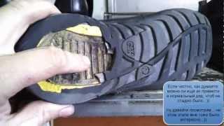Ремонт обуви , воскрешаем убитые кроссовки(Ремонт обуви , воскрешаем убитые кроссовки http://goo.gl/u1gynq Мои контакты: http://skimen.su/kontakty/ Партнёрская программа..., 2012-03-17T12:39:14.000Z)