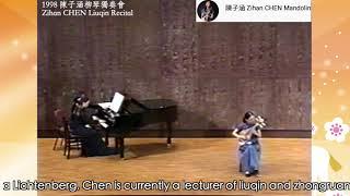 【Chinese Mandolin】赛馬(蒙古族) 劉錫津 曲 Horse racing (Mongolian) | 柳琴陳子涵 Liuqin Zihan CHEN