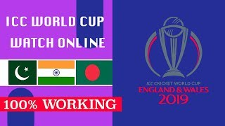 World Cup 2019 | How to watch 2019 Cricket world cup Live