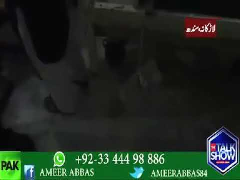#Shame on Sindh government