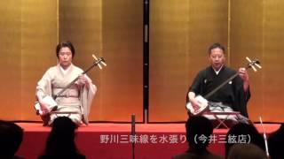 古態の楽器による地歌の会(ダイジェスト)