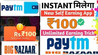 Future pay get 100₹ + 100₹ unlimited trick, Earn 7000₹ - 8000₹ from Coinmarket cap 100% working