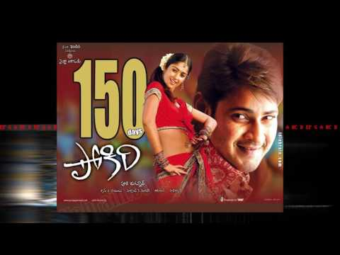 10 years of pokiri - Background score -...