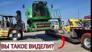 Как я вез комбайн из США в Украину. Весь путь.