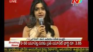 Samantha & Sudeep Speaks About Eega   07 360p