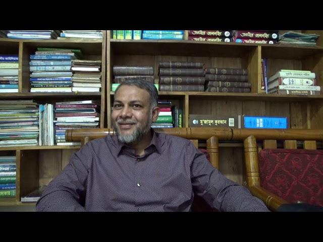 (৫ম পর্ব) বিবর্তনবাদ, ইসলাম ও নাস্তিকতা