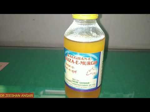 Nafs Ki Sakhti Ke Liya Roghan e Baiza e Murgh Toteyai.. from YouTube · Duration:  1 minutes 58 seconds