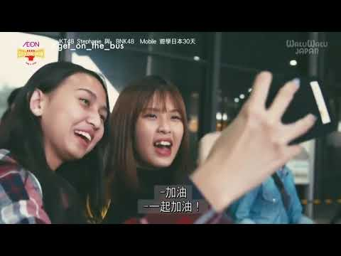 Catch Your Dream - EP.1 [Stefi JKT48 & Mobile BNK48]