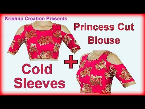 Princess Cut Blouse || Cold Sleeves || Cutting and Stitching in Hindi || Size 32 thumbnail