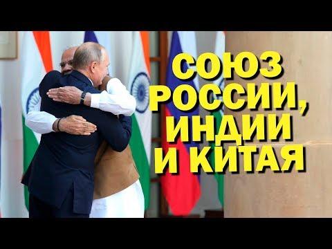 В мире появился геополитический монстр