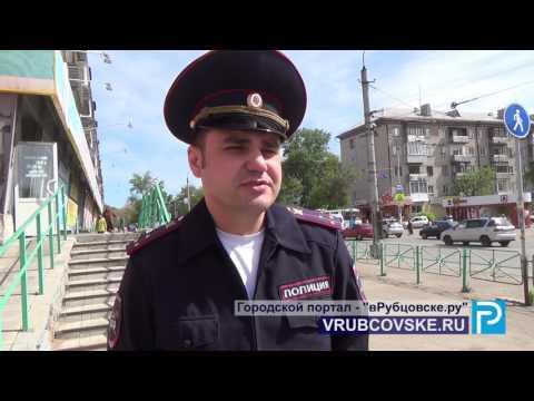 В Рубцовске установили новый светофорный объект
