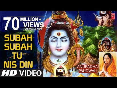 Video - jai bhole nath