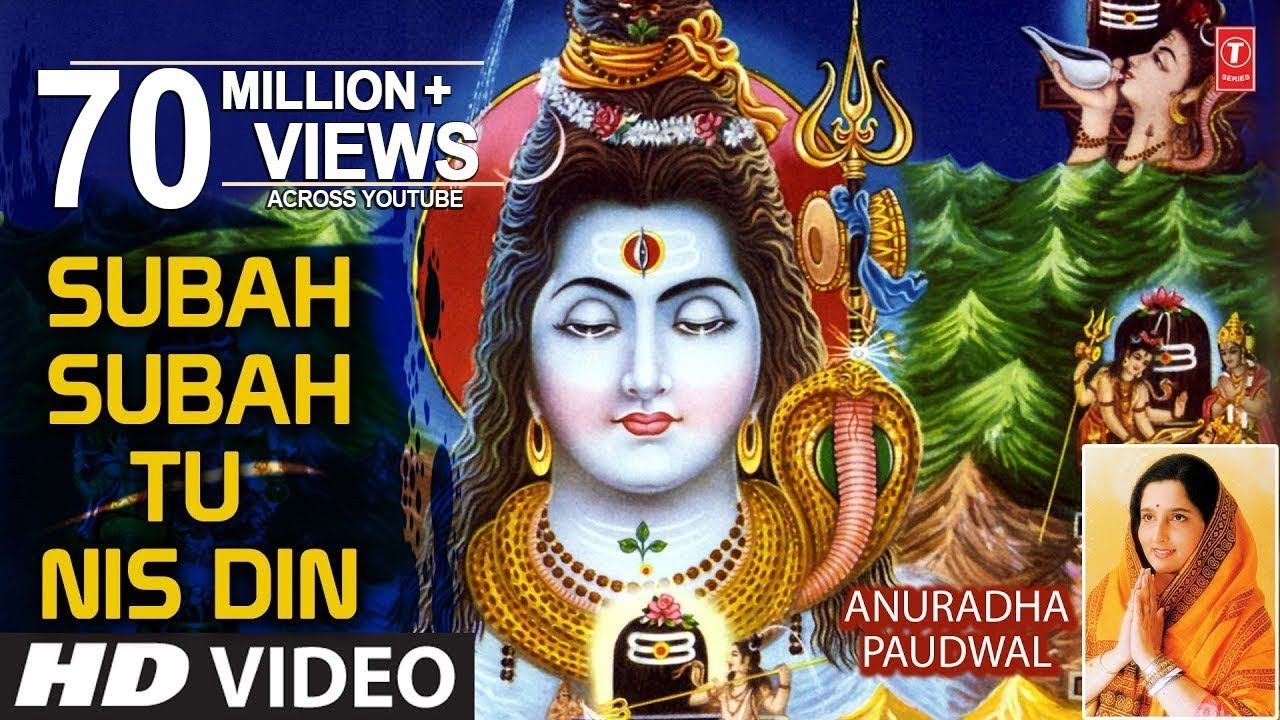 shiv bhajan video song download hd