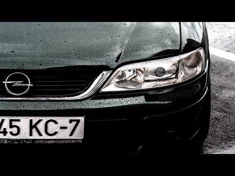 Идеальная Opel Vectra B: КАК ЕЕ МОЖНО НЕ ЛЮБИТЬ??