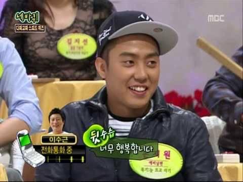 Download Eun Jiwon & Lee Sugeun [S3bakw1 Ep. 39]