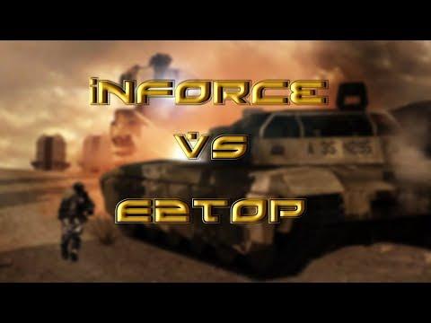 InForce Vs E2top 5x5-Championship [BF2142]