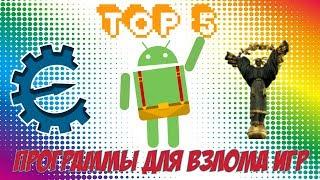 видео Как установить приложение, программу, игру на android