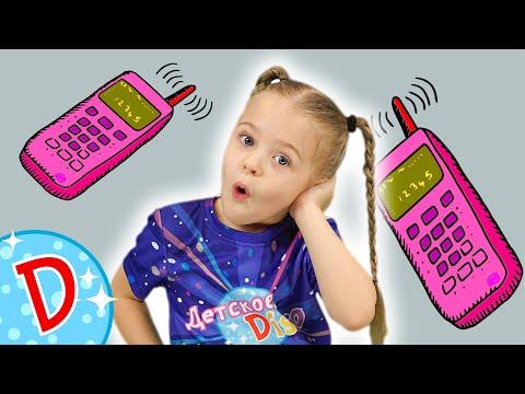 Диско - Телефон - Три Медведя - Танцуем с Софией ДЕТИ - Алло, алло как дела