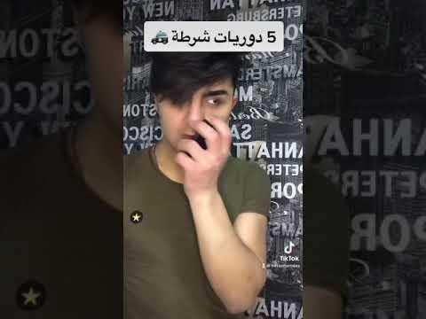 شوفوا الفرق بين العرب و الاجانب بالأمتحانات 🤣🤣اضحك من قلبك مع فيديوهات حسن ليدر 😂😂تيك توك