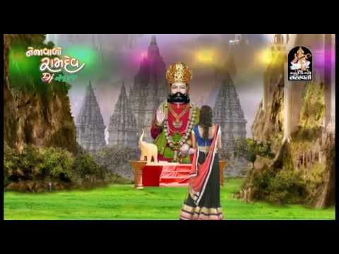 Ramapir ni Aarti