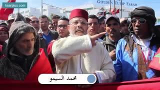 تصريحات محمد السيمو، إلهام الركع وحسن صيكوك خلال مسيرة الرباط