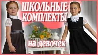 видео silver spoon платья для девочек