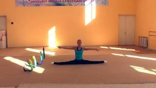 RU | Видео урок 18. Комплекс упражнений с лентой для укрепления кисти