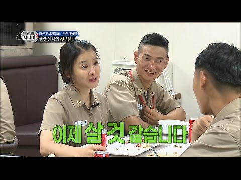"[Real men] 진짜 사나이 - Yi Si-yeong,""Now I'm living!"" 20161002"