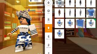 Aline Games in ROBLOX