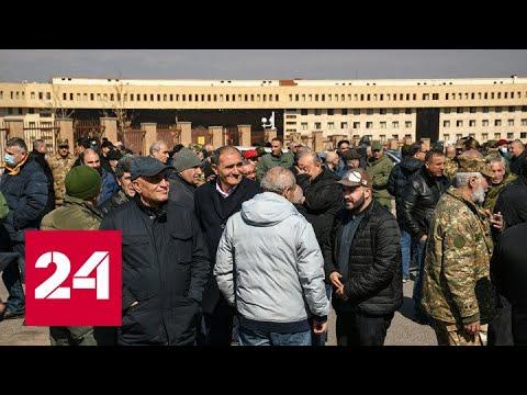 Протесты в Ереване: меры безопасности повысили до предела – Россия 24 