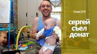 влог: Сергей СЪЕЛ ТАКИ ДОНАТ // покупки с Али КОТОРЫЕ ОПОЗДАЛИ