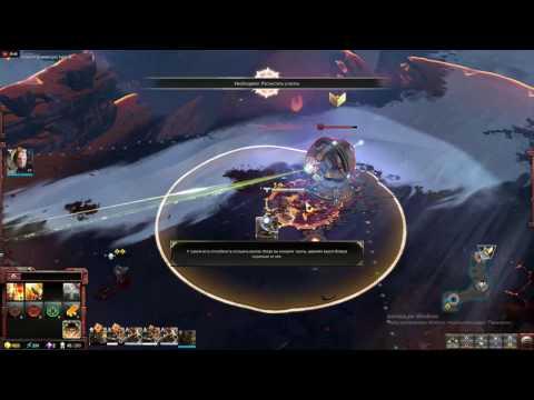 Warhammer 40,000: Dawn of War III BETA. Обучение 3  
