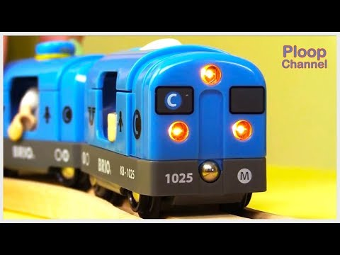 Thumbnail: Kid's MEGA Choo-Choo TOY TRAIN COMPILATION for Kids - Children's Animation Videos for kids BRIO Toys