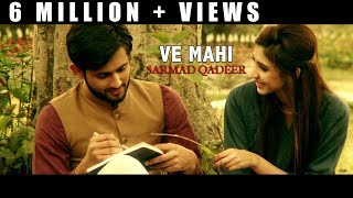 Itunes download link https://itunes.apple.com/gb/album/ve-mahi-single/id971724442 song - ve mahi artist sarmad qadeer lyrics inam qadri & v...