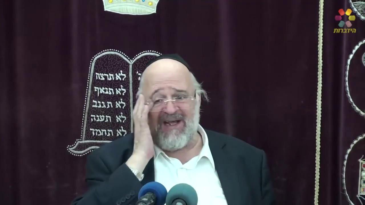 הרב ברוך רוזנבלום - פרשת דברים ה׳תש״פ
