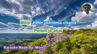 Aaj Milon Tithir Purnima Chand Karaoke with Lyrics