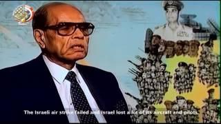 المشير محمد علي فهمي مهندس معركة الدفاع الجوي 'للبطولة رجال'.. فيديو